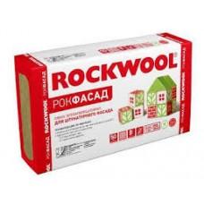 Роквул фасад баттс оптима (0,18 м3) 1000 х 600 х 100 мм