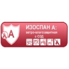 Изоспан A с огнезащитными добавками (ОЗД)